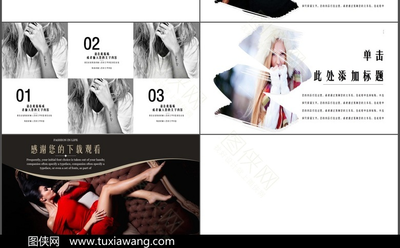 服装类公司营销策划PPT模板