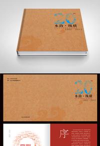 高档精装企业公司画册设计