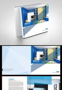 高档大气装饰公司室设计宣传画册设计