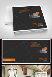 黑色高档装饰装修公司室内设计画册