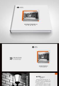 白色高档装饰公司画册室内设计