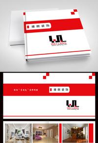 红色高档装饰公司画册室内设计