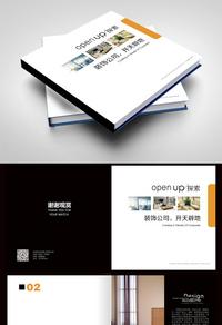 白色高档装饰公司室内设计画册模板