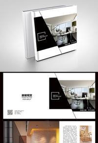简约高档装饰公司室内设计画册
