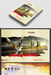 高档经典装饰装修公司设计画册模板