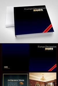 黑色高档装饰公司室内设计画册
