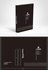黑色高档装饰装修公司设计画册模板