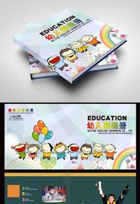 儿童教育幼儿园画册
