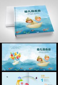 趣味卡通幼儿园画册