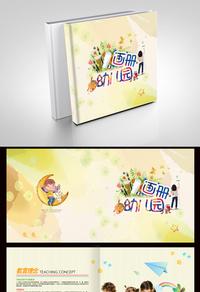 童梦时光幼儿园画册宣传设计