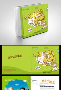 绿色卡通幼儿园画册设计