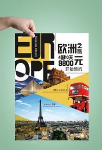 精品欧洲游宣传海报设计