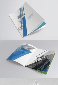 蓝色简约企业画册设计