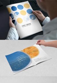 蓝色简约企业画册宣传设计