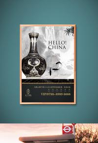 中式经典地产宣传海报