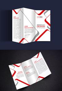 简约企业三折页模板