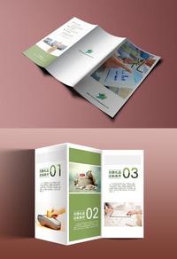 精品创意企业三折页模板设计