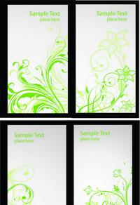 绿色梦幻植物花纹