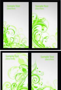 绿色梦幻植物背景底纹