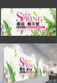 春季促销宣传广告
