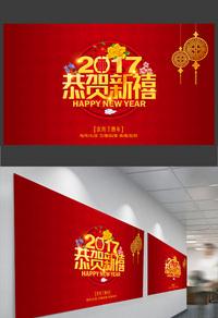 中国风恭贺新禧春节海报设计