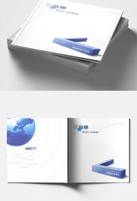蓝色简约企业宣传画册