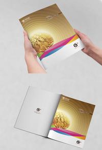 电子科技产品宣传画册