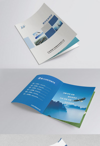 蓝色简约企业画册宣传