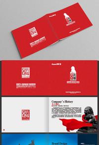 红色高档广告公司画册