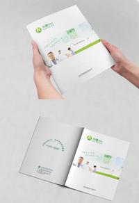 白色简洁电子信息画册