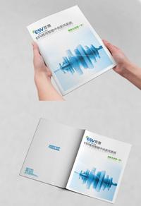 创意个性电子产品宣传册