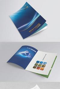 蓝色高档电子产品宣传册