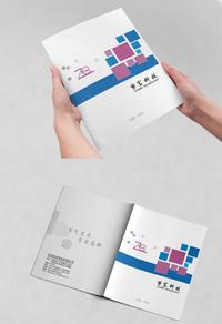 科技产品宣传册