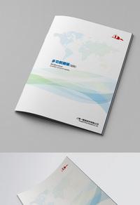 简约个性企业宣传册