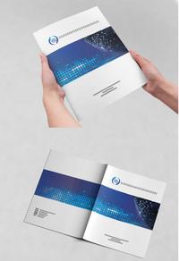 蓝色简洁电子科技产品宣传册