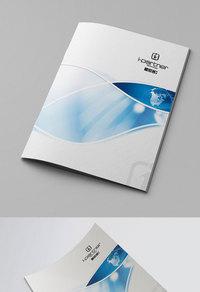 白色简洁产品宣传册