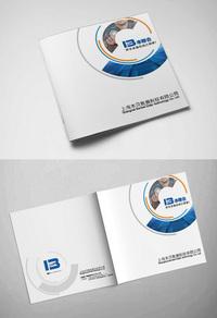 白色简洁科技产品画册