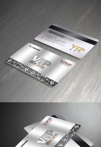银色经典VIP卡