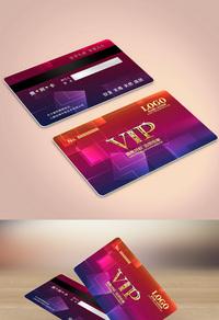 钻石VIP会员卡模板
