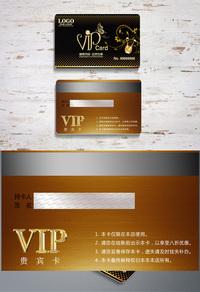 女性VIP会员卡