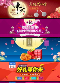 淘宝天猫中秋国庆食品零食促销海报模板