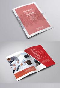 红色精美集团宣传画册模板