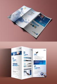 产品宣传三折页设计模板