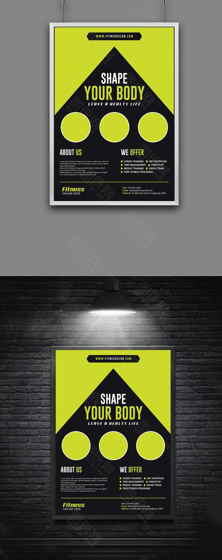 简洁大气国外宣传海报