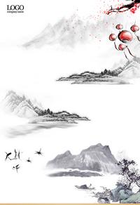 中国风水墨山水背景图