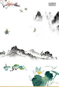 中国典雅山水背景图
