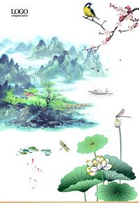 中国风山水背景图PSD模板
