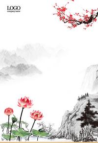 典雅中国风山水背景图