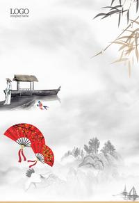 传统古典山水风背景图