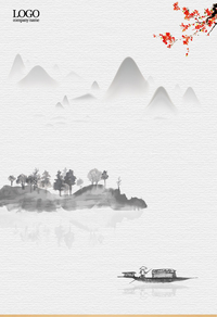 可国风水墨山水背景图